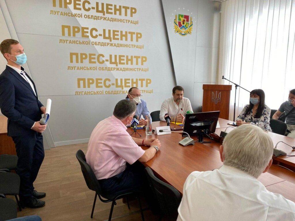 Меморандум про співпрацю MH4U з Луганською областю
